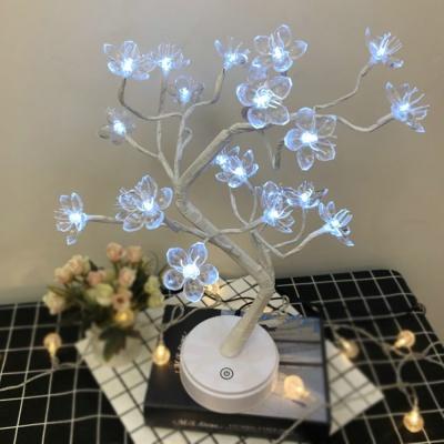 체리블라썸 LED 무드등 USB 무선 꽃 트리 테이블조명
