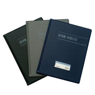 결재판A-4 H532 (고급)청색 (대흥) (개) 92297