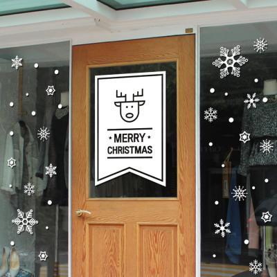제제데코 크리스마스 눈꽃 스티커 장식 CMS4J163