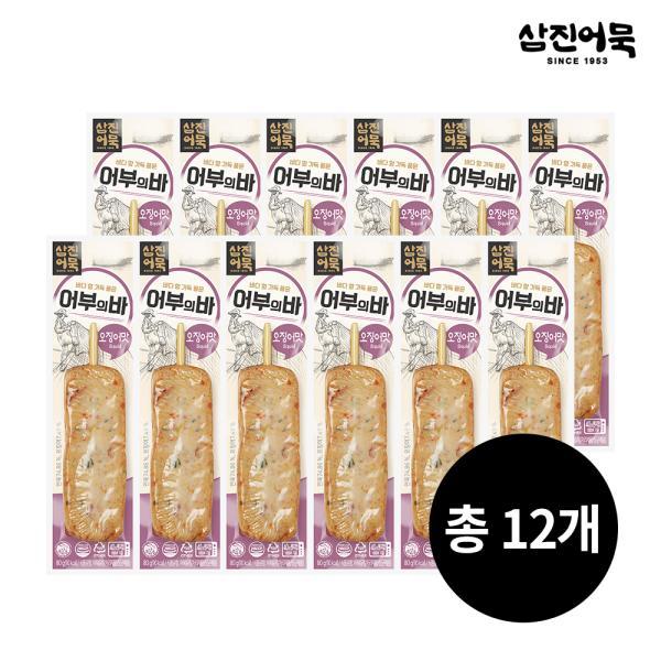[삼진어묵] 어부의 바 (오징어맛) 1개 80g x 12개