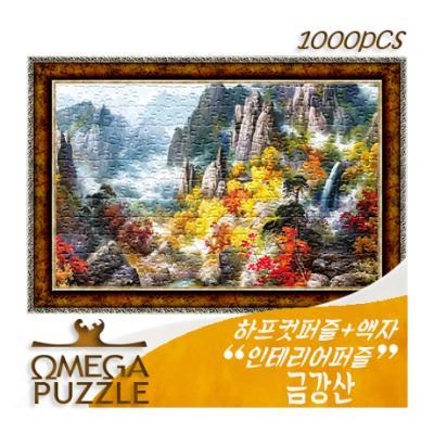 인테리어퍼즐 1000pcs 직소퍼즐 금강산 1182 + 액자
