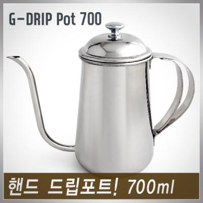 G-Drip 지드립 드립포트700ML(GD-162)