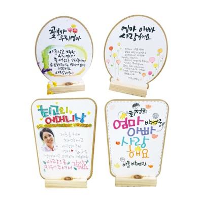 감사패 (4종 택1)_1인용