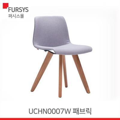 (UCHN0007W) 퍼시스 의자/회의용의자(패브릭)