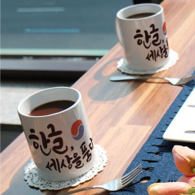 tf462-디자인머그컵2p-한글세상을품다