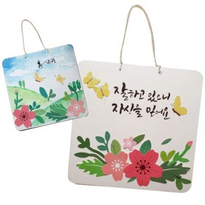 봄꽃동산꾸미기액자(4인용)