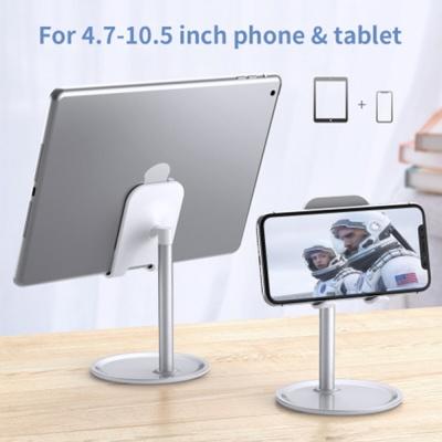 책상 탁상용 핸드폰 거치대
