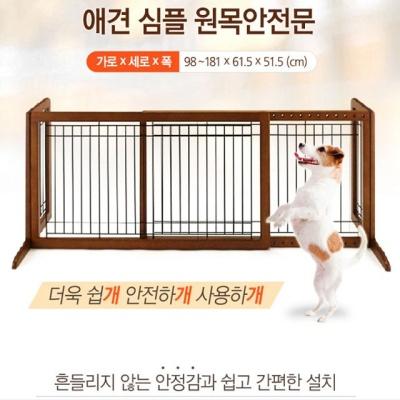 강아지 실내용 원목 안전문 애견용품 반려견차단문