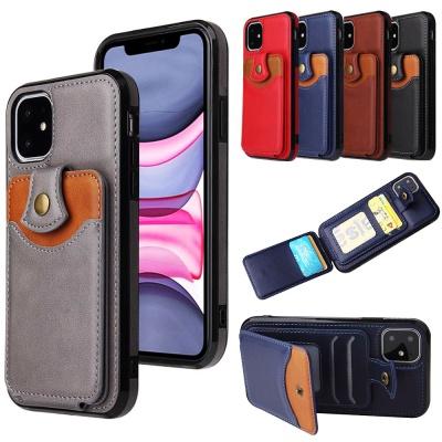 아이폰11 promax/프로 맥스 카드 지갑 실리콘 케이스