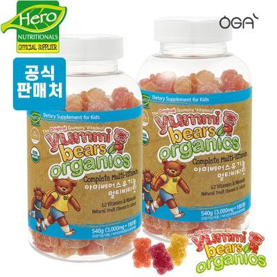 야미베어스 유기농 멀티비타민 180꾸미 60일분 2통
