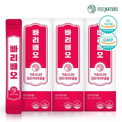 필네이처 다이어트보조제 빠리빼오 3box/히비스커스