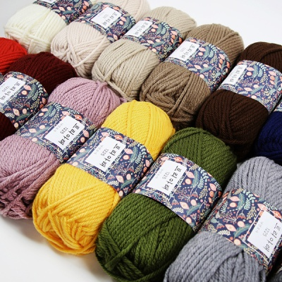 [앵콜스] 트리아래(낱개) 겨울실 목도리 모자 뜨개실