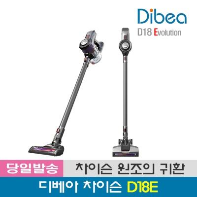 디베아 차이슨 21년 최신형 무선청소기 D18e
