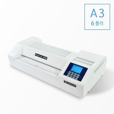 [카피어랜드] A3코팅기 DCL-3306D/코팅지100매 증정