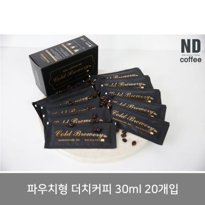 앤디커피 케냐원두 파우치형 더치커피 30mlx20개