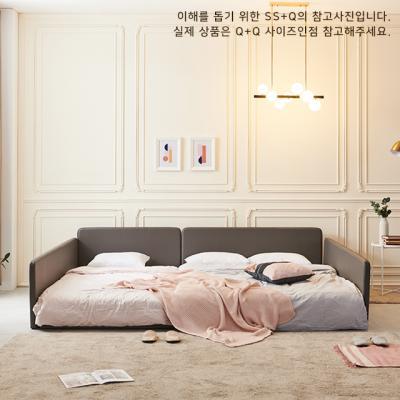 레이백 슬림 패밀리침대 ㄷ형 Q+Q (매트별도)