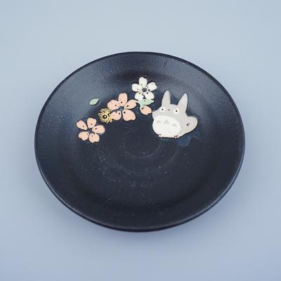 토토로 접시(소)(H308857)