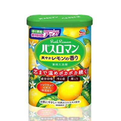 바스참 바스로망 천연 입욕제 레몬 600g