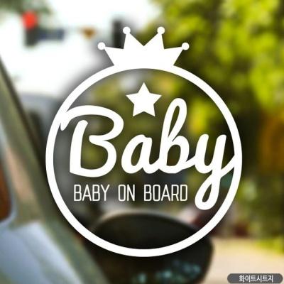 왕관 Baby 아기가타고있어요 자동차스티커-화이트