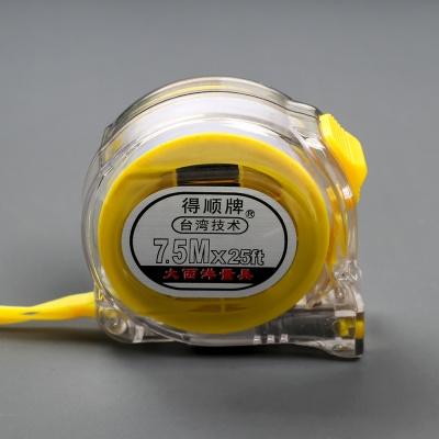 투명 스틸 줄자(7.5M) / 작업용 측량줄자