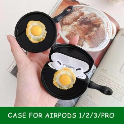 에어팟 프로/2/1 귀여운 달걀 후라이팬 실리콘 케이스
