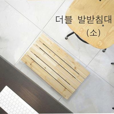 에이스독서대 원목더블 발받침대(소) 발거치대