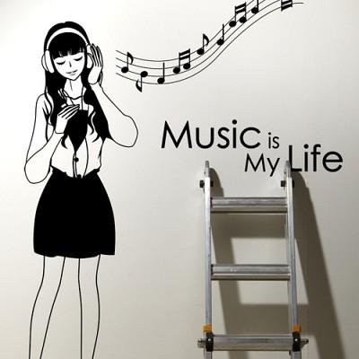 ip167-MusicIsMyLife