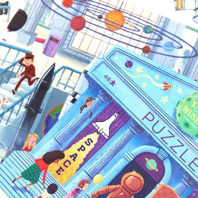 우주박물관 48피스 퍼즐 / 5세이상