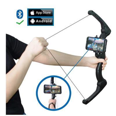 맥킨더 AR 증강현실 사격게임 (블루투스 연결)