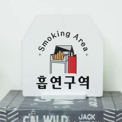 ah397-사인알림판_단면_흡연구역일러스트01