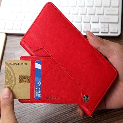 갤럭시S20/플러스/울트라/가죽 카드수납 지갑 케이스