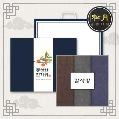 송월 추석선물세트 헤비무지 세면타월 3매세트