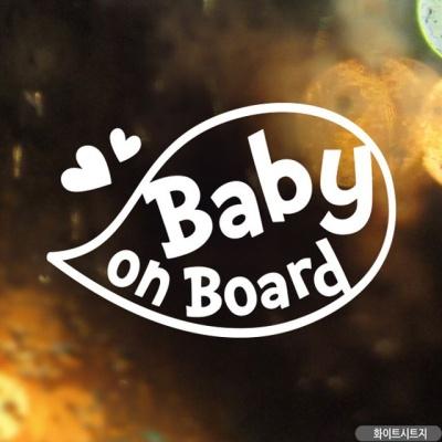 말풍선 baby on board 자동차스티커-화이트
