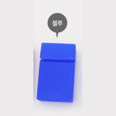 블루 담뱃케이스 일반형 실리콘 담뱃파우치 담뱃상자