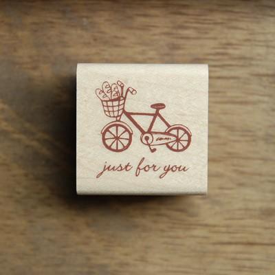 너를 위해 (자전거)