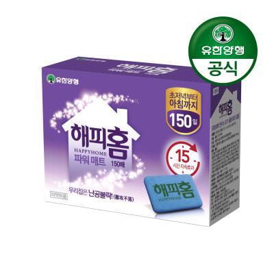 [유한양행]해피홈 파워매트 리필 150매