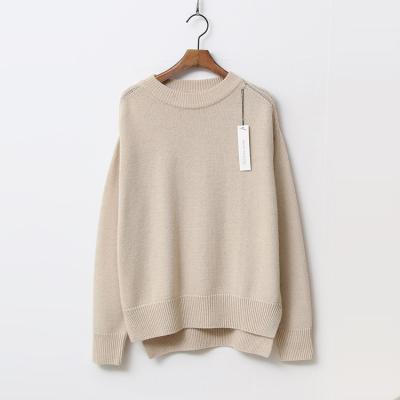 Merino Wool J Sweater