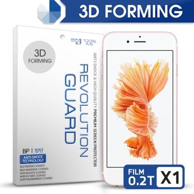 [프로텍트엠] 레볼루션가드 3D포밍 풀커버 충격흡수 방탄액정보호필름 아이폰6S/6 IPHONE6S/6