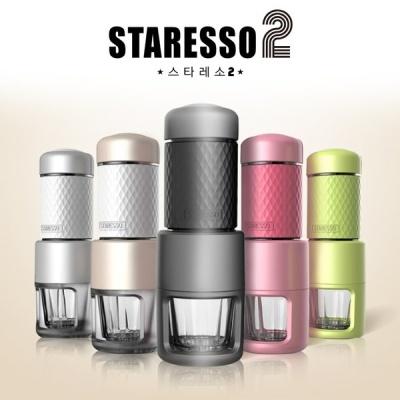 휴대용 커피머신 스타레소2 캡슐 머신