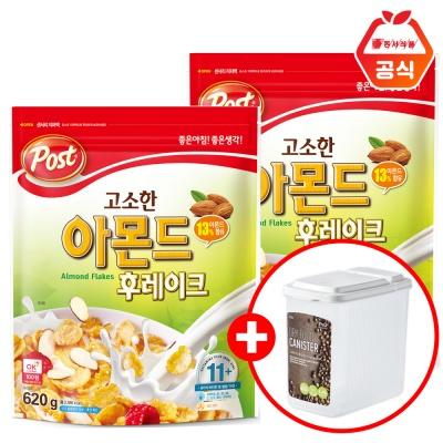 포스트 아몬드 후레이크620g 2개+캐니스터용기