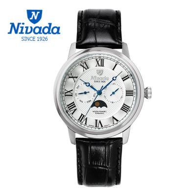 [NIVADA] 니바다 남성용 멀티펑션 가죽 시계 1006