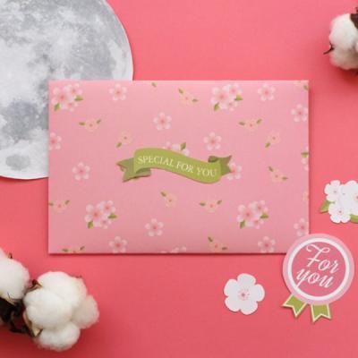 벚꽃카드봉투10p