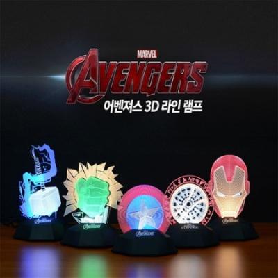 마블 LED 3D 라인 램프