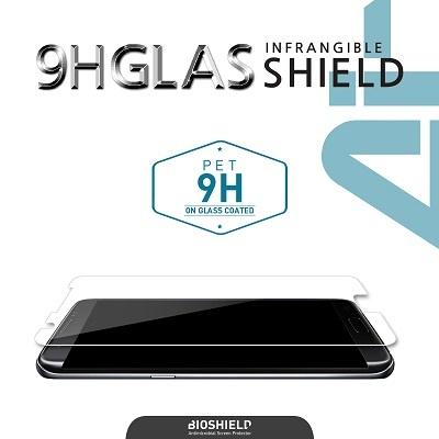 갤럭시S7 인프랜져블 9H 글라스쉴드에어 액정보호필름