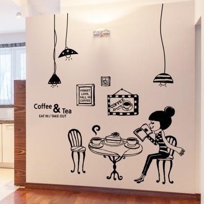 idk426-달콤한 커피 한잔의 휴식