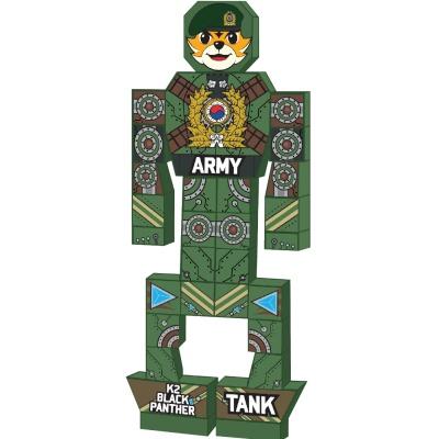 변신큐브맨-탱크