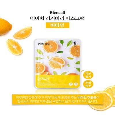 리코셀 네이처 리커버리 비타민 마스크팩 23g(30개)
