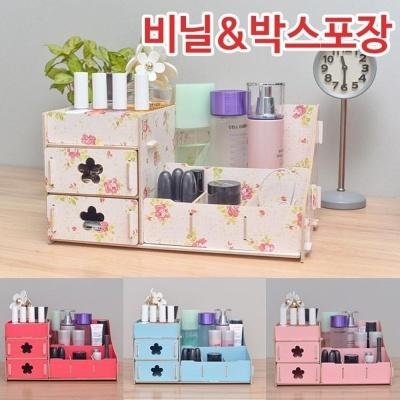 S33 2단3단 DIY 화장품보관함 색상랜덤발송