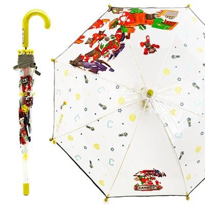 헬로카봇7 유니 스핀 40 POE 우산 그린