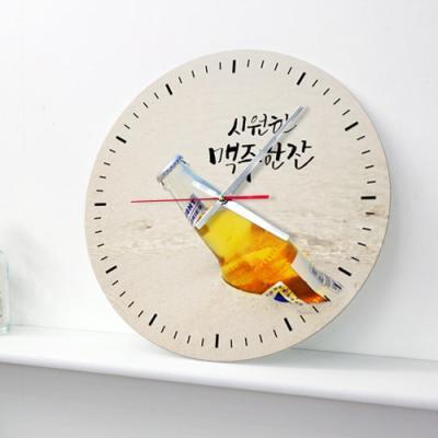 id661-맥주한잔_인테리어벽시계